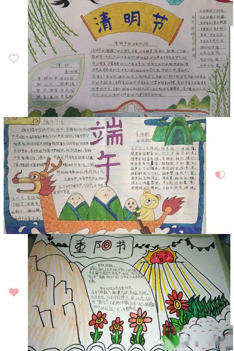 三年级语文寒假实践作业布置_语文迷
