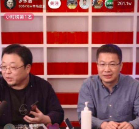 原创             罗永浩怒了:我一直高度评价小米 为何不能给小米的产品带货