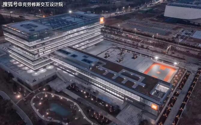 小米武汉总部今天投入使用 雷军携高管现身光谷