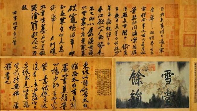 传统节庆:今天是寒食节