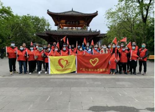 广元市青年志愿者协会、广元市七七五志愿者协会共同开展文明祭祀劝导活动