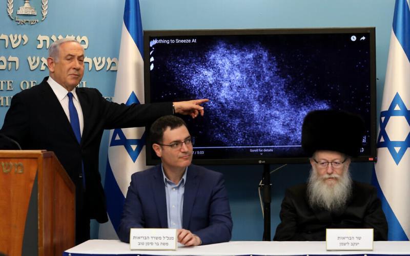 以色列总理再次自愿隔离 全国新冠肺炎确诊病例升至6360例