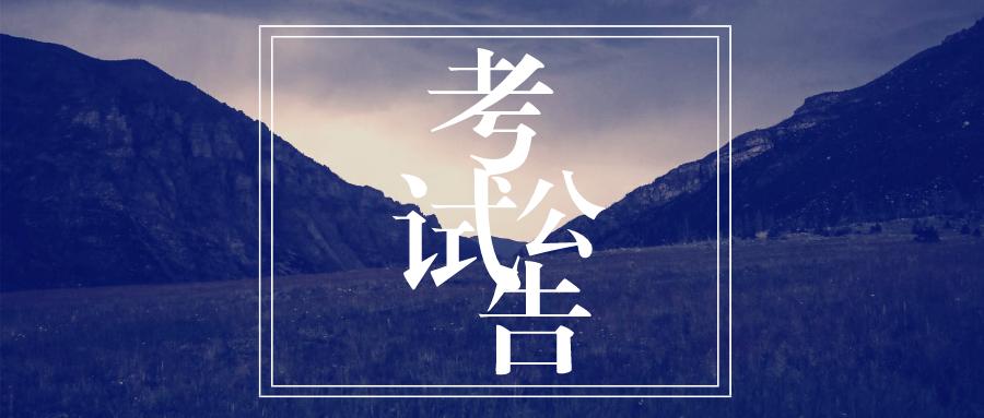 宜春人口_2020江西宜春市盐政执法人员安置招聘拟聘用人员公示