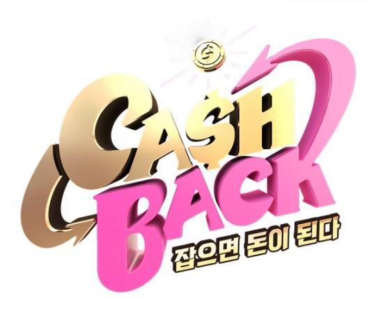 黄致列确定出演国家选手代表体能游戏show《Cash Back》