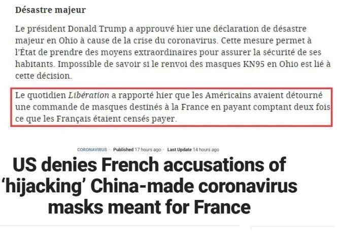 惊动特鲁多,美国又抢了加拿大口罩?快递公司急解释