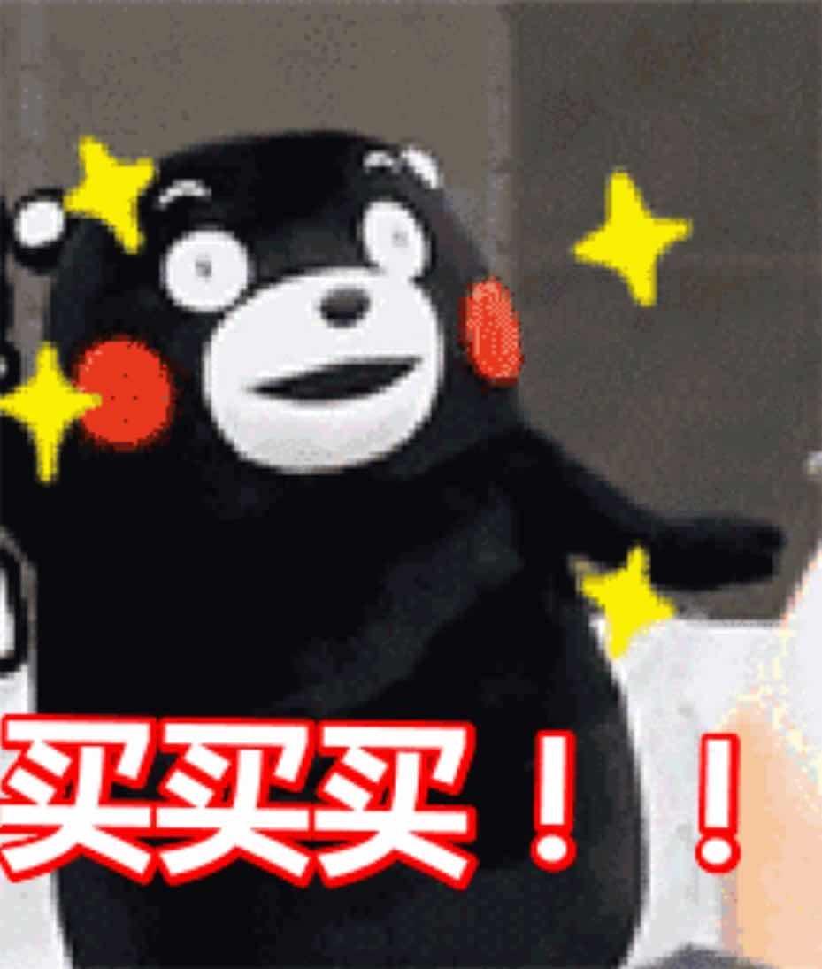 """马应龙痔疮膏销售额一天增长4倍多,网友们为""""买光湖北货""""拼了……"""