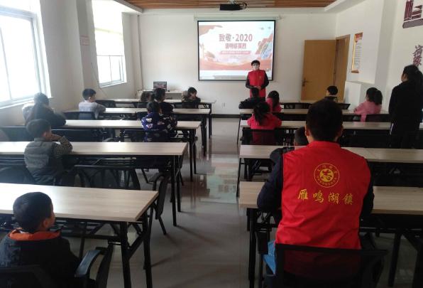 郑州市中牟县雁鸣湖镇开展网上祭英烈文明实践活动