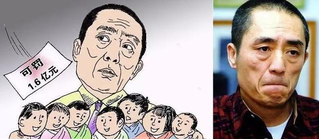 曾爱巩俐被曝超生被罚等争议!70岁张艺谋当国师很艰辛