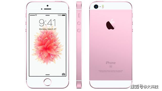 苹果手机的老款性能一样不输新手机,这四款iPhone你体验过吗?