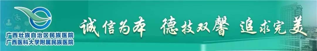 战疫日记之陈凯——在武汉协和西院,我宽慰了一位抑郁症患者