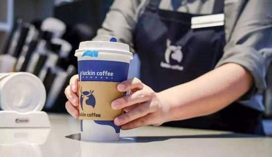 瑞幸咖啡_因伪造22亿交易,瑞幸咖啡盘前暴跌 85%