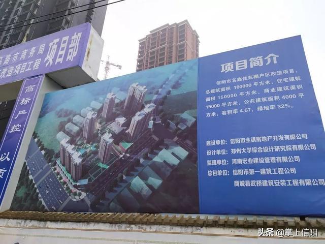 奇葩:信阳名鑫佳苑楼盘烂尾多年!楼下居然还能钓鱼!