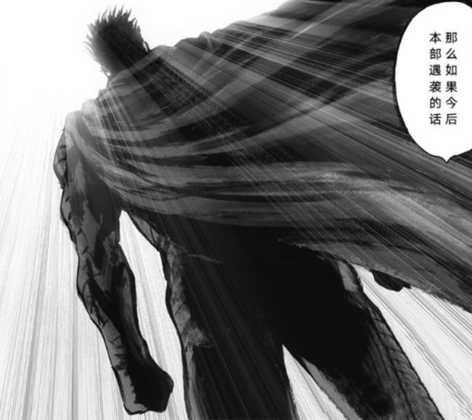 一拳超人:爆破或为改造人,公式书早已暗示,他儿子创立NEO协会_英协