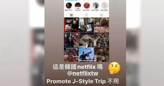 《周游记》宣传不到位  周杰伦发文怒怼Netflix