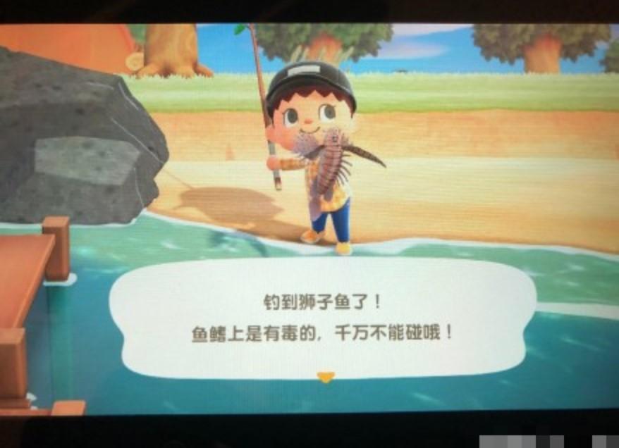 """在动森岛上钓鱼嫌不够?网友们都开始京东""""买光湖北货""""买渔具了!"""