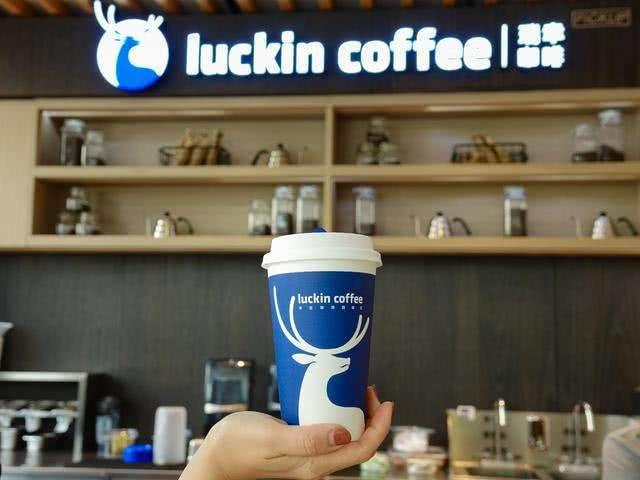 瑞幸咖啡的资本局:最大机构股东已套现16亿元,创始股东借股权质押套现百亿:瑞幸咖啡股东有哪些