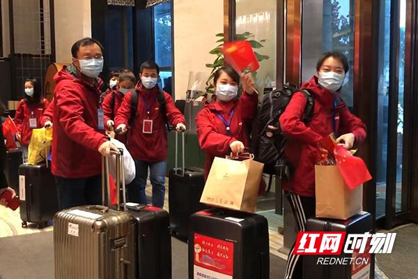 """""""欢迎回家!"""" 株洲76名驰援黄冈医疗队员结束休养"""