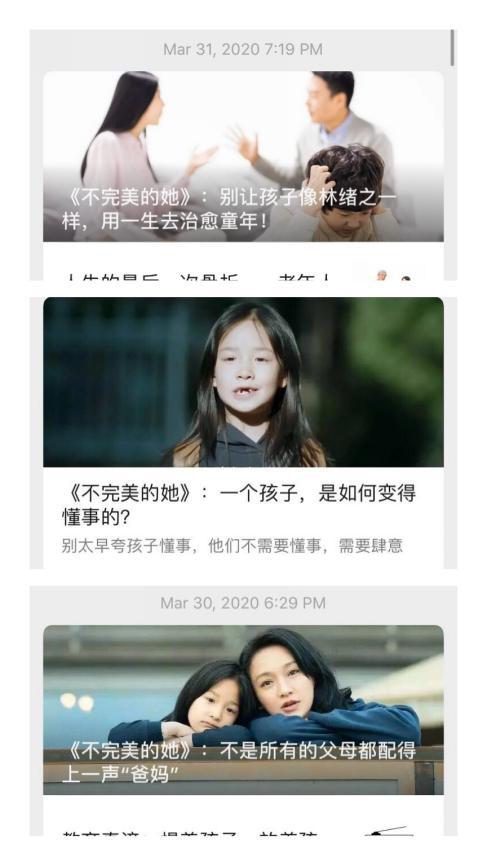 """『张娜』专访《不完美的她》总制片张娜丨以""""小众题材""""引爆""""大众话题"""","""