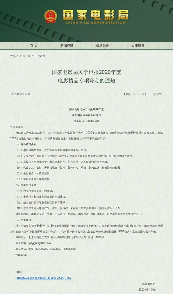 """腾讯正式控股虎牙;微博将推""""星球视频""""APP;魔筷科技完成数亿元融资"""