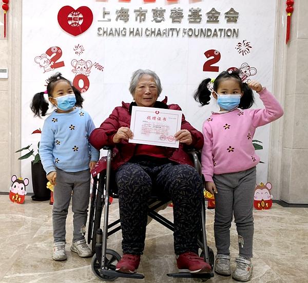 77岁阿婆捐款10万元支援疫情防控