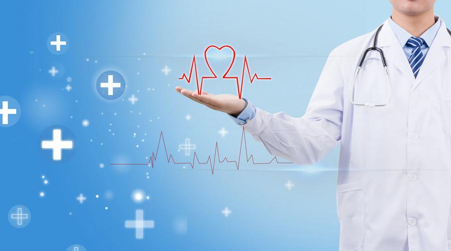 强制医疗程序的适用条件是什么