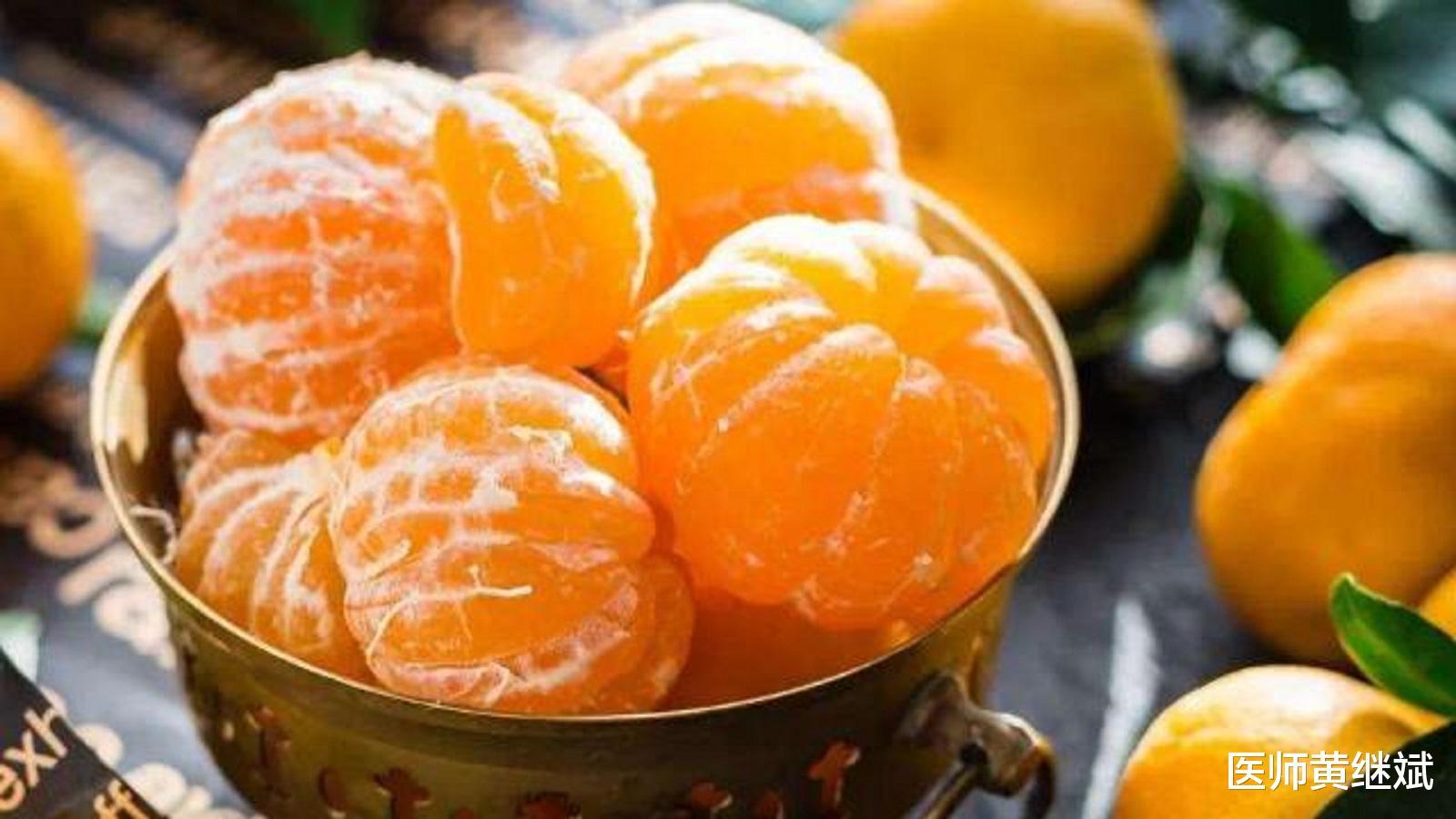 不仅健脾开胃,还能调理经期,为什么中医认为柑橘浑身都是宝?