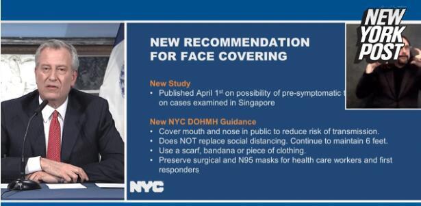 纽约新市长_纽约也坐不住了,市长呼吁市民戴口罩出行