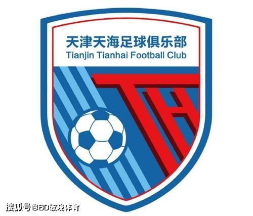 原创             天津天海的公开信,让天津球迷为之感动,新赛季还会不会留在中超