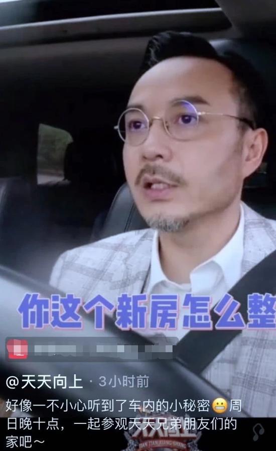 年内完婚?疑汪涵意外曝光沈梦辰杜海涛婚讯