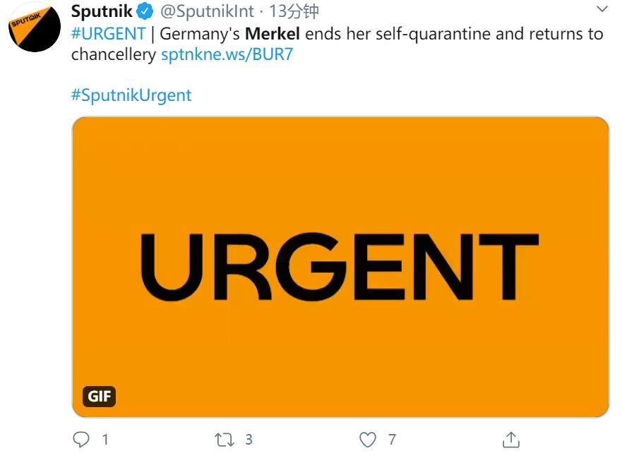 德国总理默克尔结束自我隔离 新冠病毒检测结果为阴性_德国新闻_德国中文网