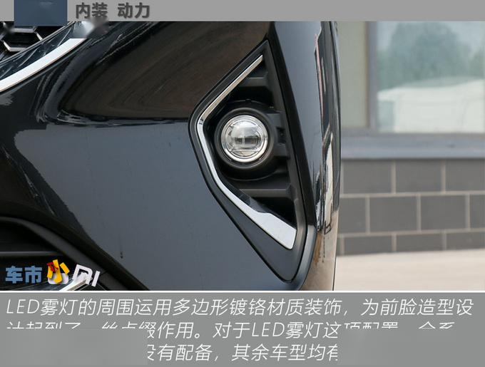 颜值高/配置多 这款国产品牌SUV用13万就搞定