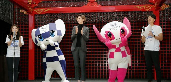 东京奥运会延期引连锁反应 多项造势活动