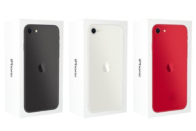 原创             苹果良心了:399美元iPhone明日开售,外观像极了iPhone 8