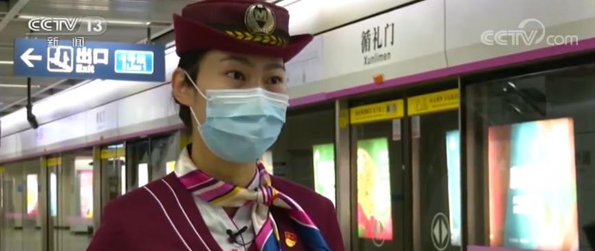 武汉新观察 | 重启的地铁,熟悉的地铁报站声