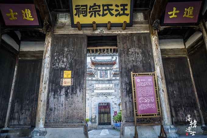 宏村唯一的祠堂,建筑精美,历史悠久,为何里面会供奉一位