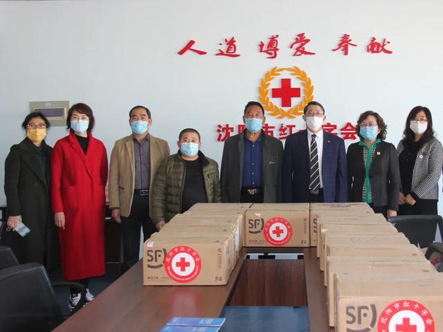 辽宁省沈阳市政协委员任传宇:定向捐赠一线医务人员