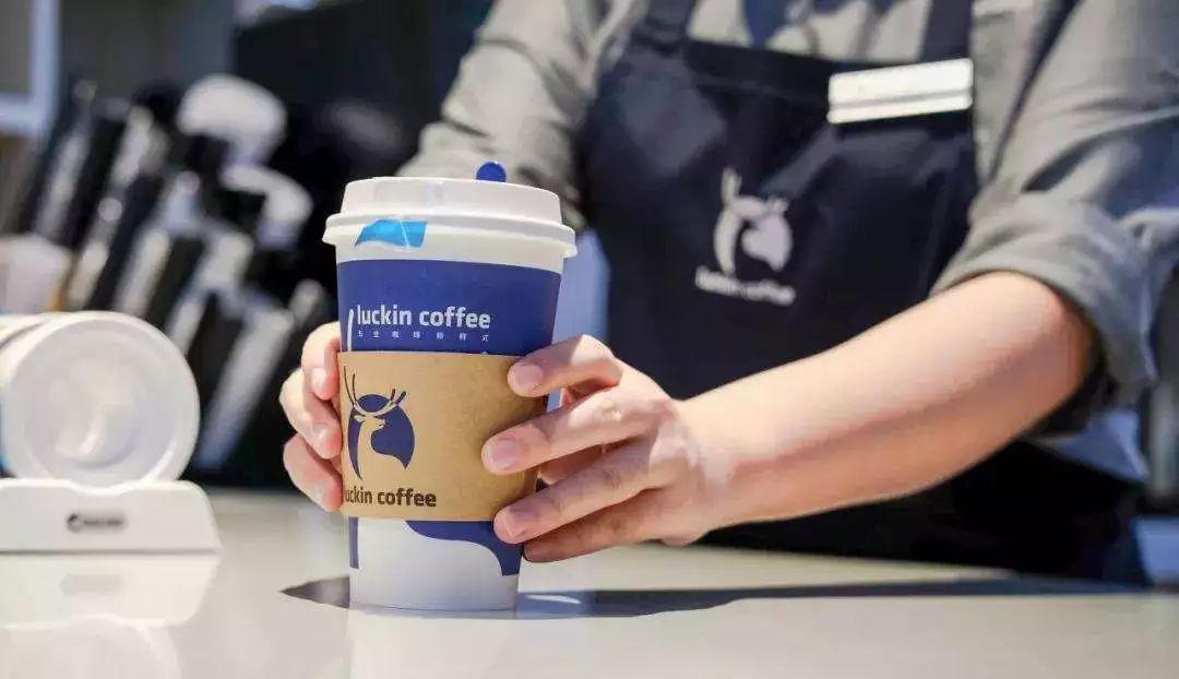 证券律师:已开始征集投资者在国内对瑞幸咖啡起诉索赔