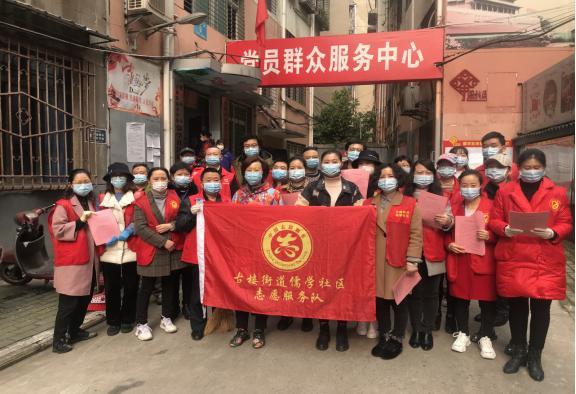 鄂州市儒学社区开展《疫情期间暂停清明祭扫活动宣传工作》