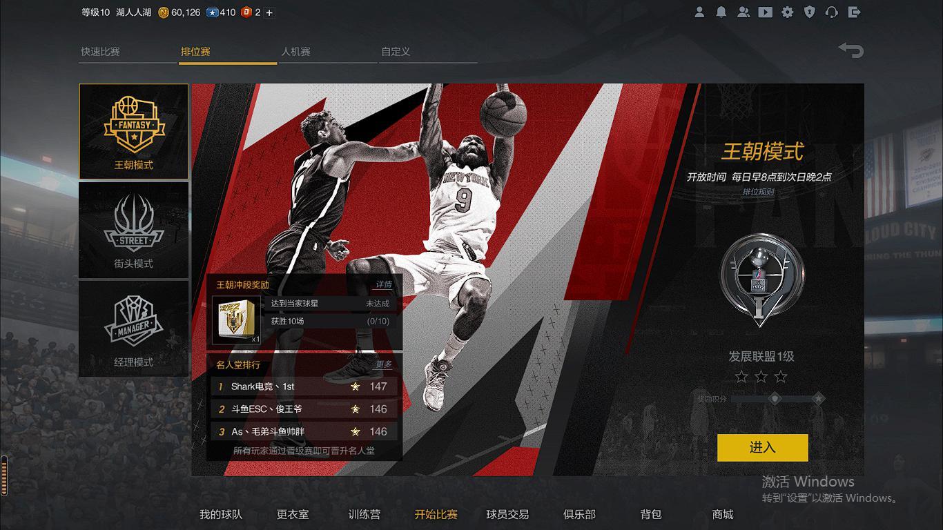 """NBA2K:四月首次""""福利""""来袭,总结起来四个字,花里胡哨!"""