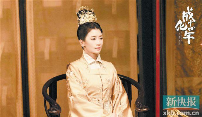 「隋州」成龙监制首部网剧《成化十四年》 贾静雯再演古装剧