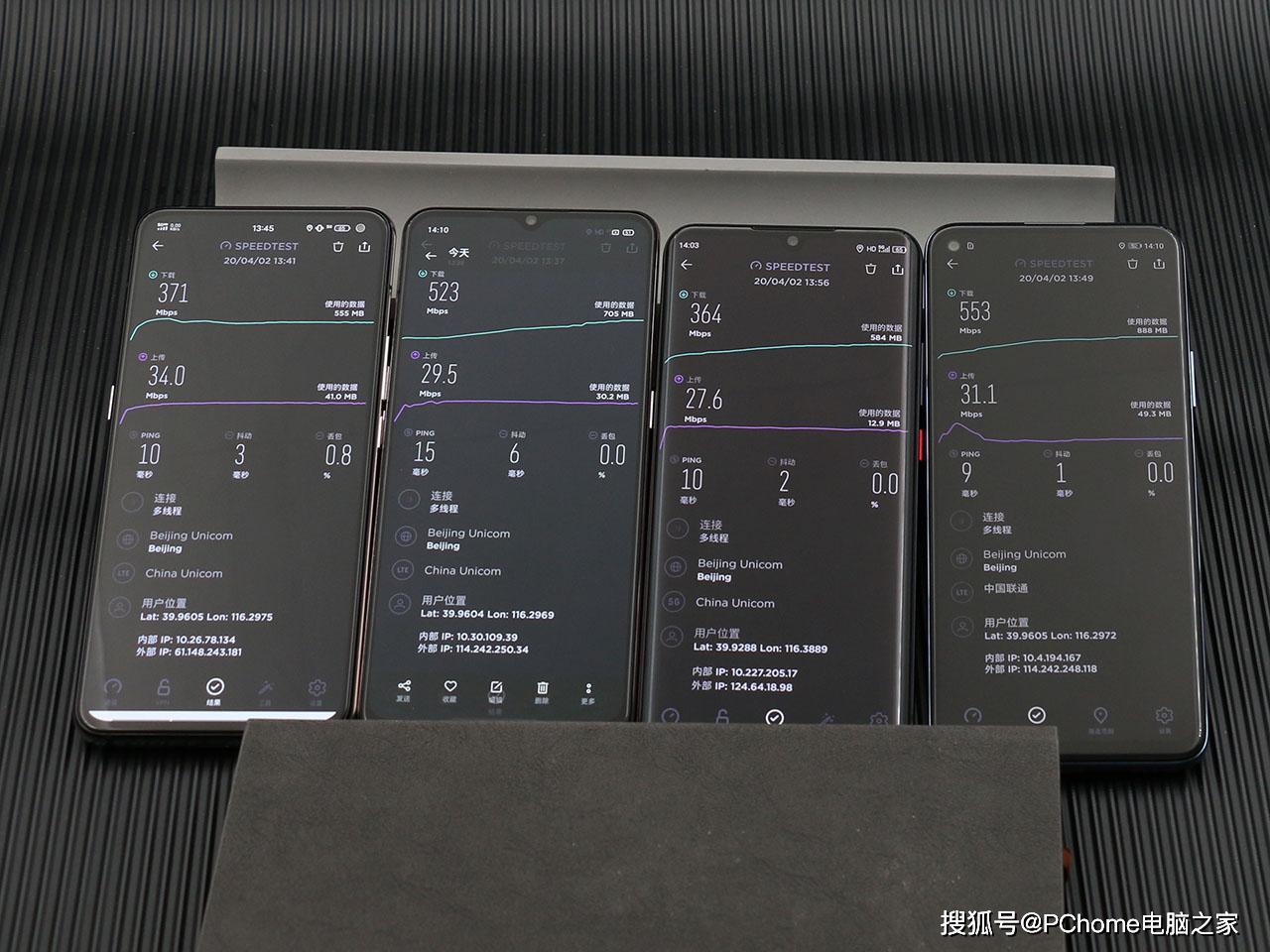 原创             主流中端5G芯片PK 麒麟820同价位堪称无敌