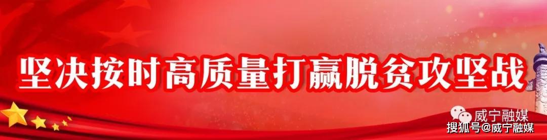 """威宁:""""田间课堂""""助力春耕生产"""