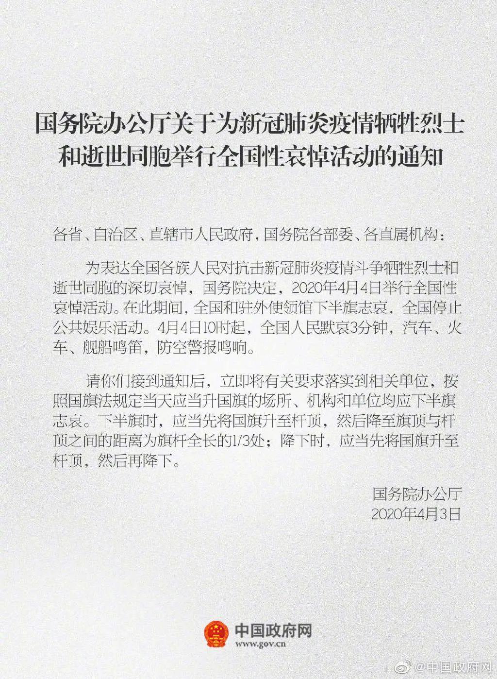 江苏新增境外输入病例2例