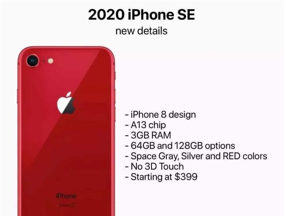 苹果廉价iPhone将于明日推出 售价399美元左右