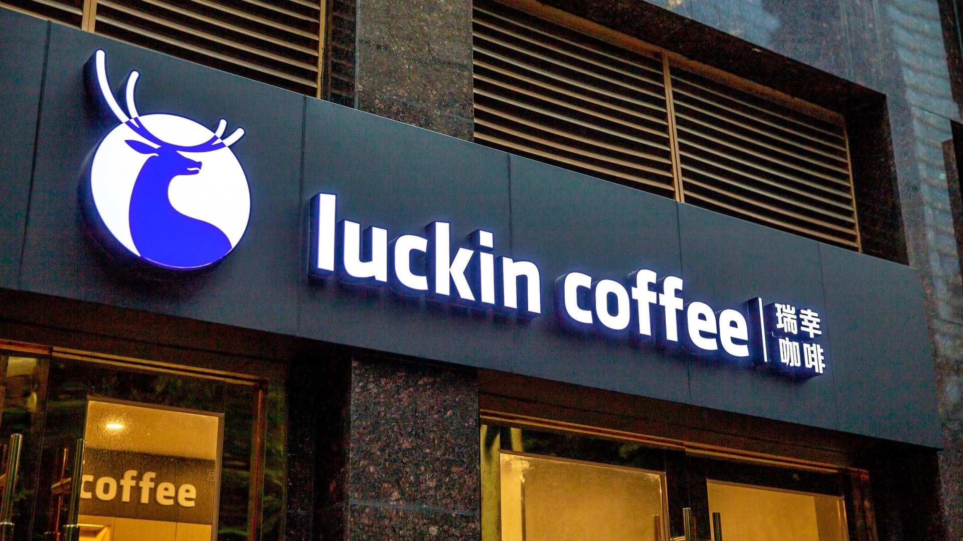 元气满满的瑞幸咖啡,用亿万陷阱埋没了谁?