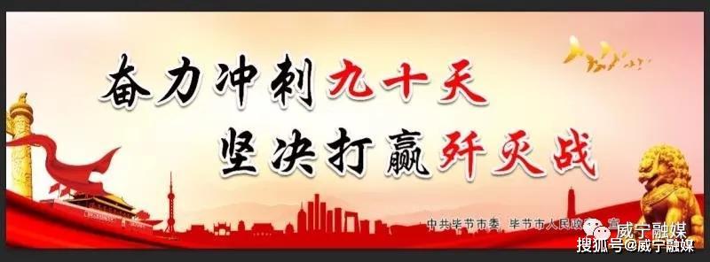 贵州省下发2020年清明节祭扫工作的通知