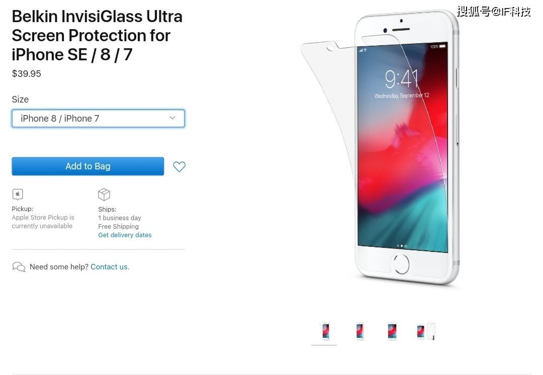 原创             明天开售!苹果亲自泄露新iPhone,A13+256GB,售价2800