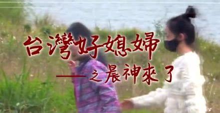 """娱记曝林依晨求助""""偏门怀孕""""却遭反噬,夫家还逼儿子跟她离婚?"""