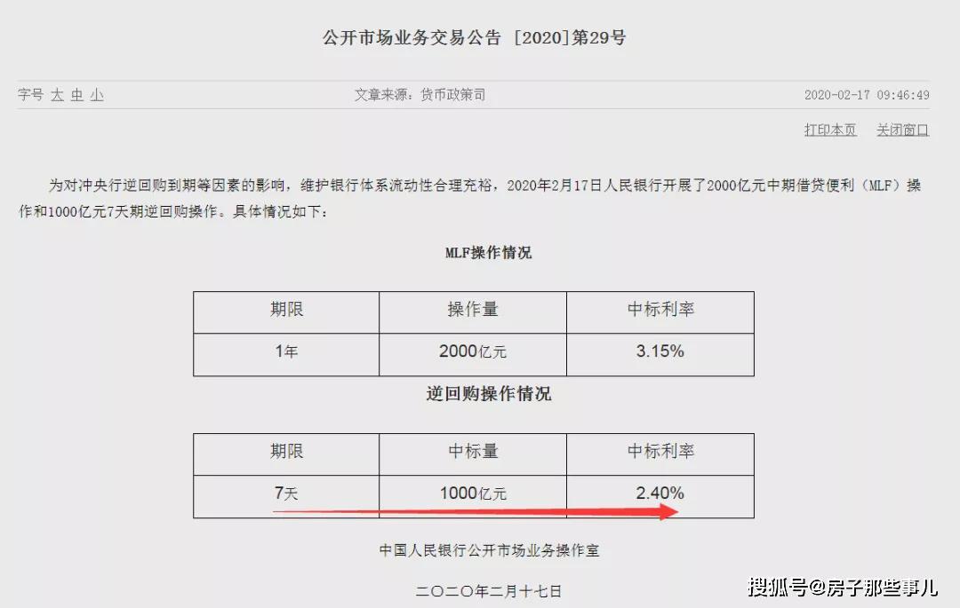 牡丹江常住人口2019人数总量_常住人口登记表