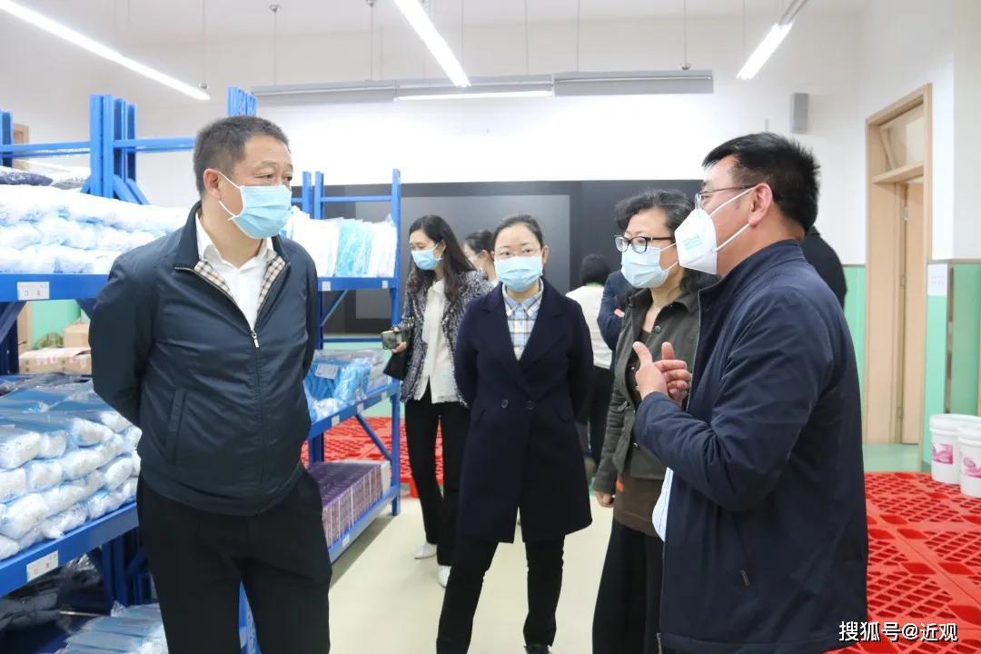四川省教育厅机关党委书记李志刚一行莅临衡川督导疫情防控及开学准备工作